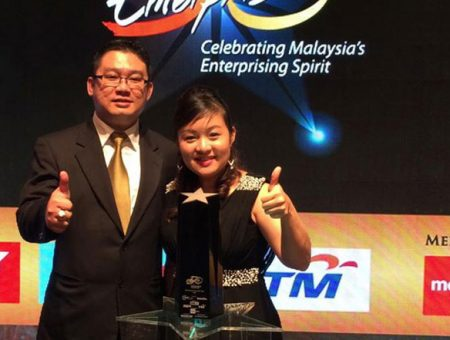 IPM Gets Awarded at SMECorp Enterprise 50