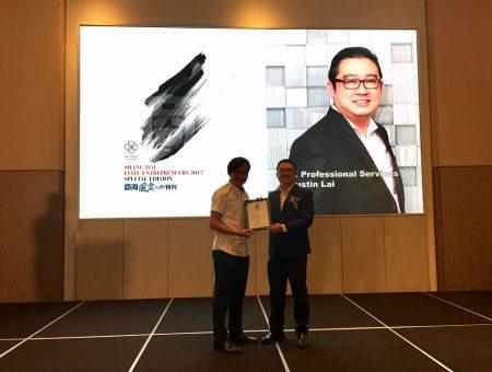 SHANG HAI Elite Entrepreneurs 2017 Special Edition